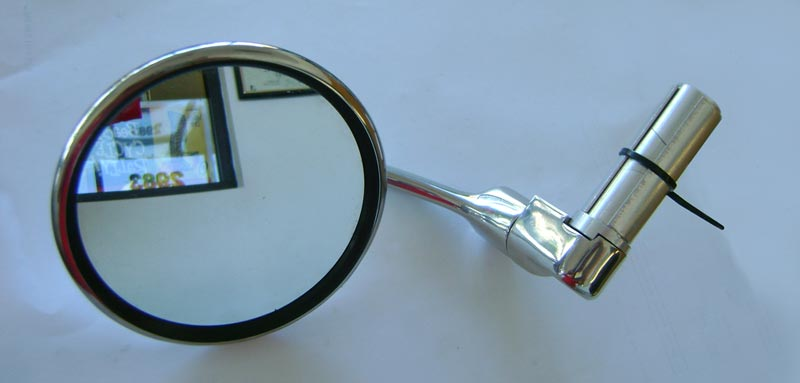 "Halcyon 4"" Round Bar End Mirror"