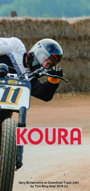 for-koura-page